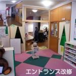 宮嶋建設kaisou